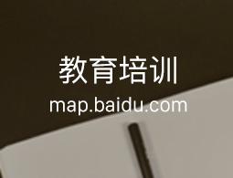 广东省河源市紫金县龙窝镇龙光路琴江中学