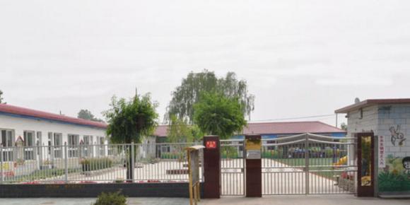 南独乐河镇中心幼儿园