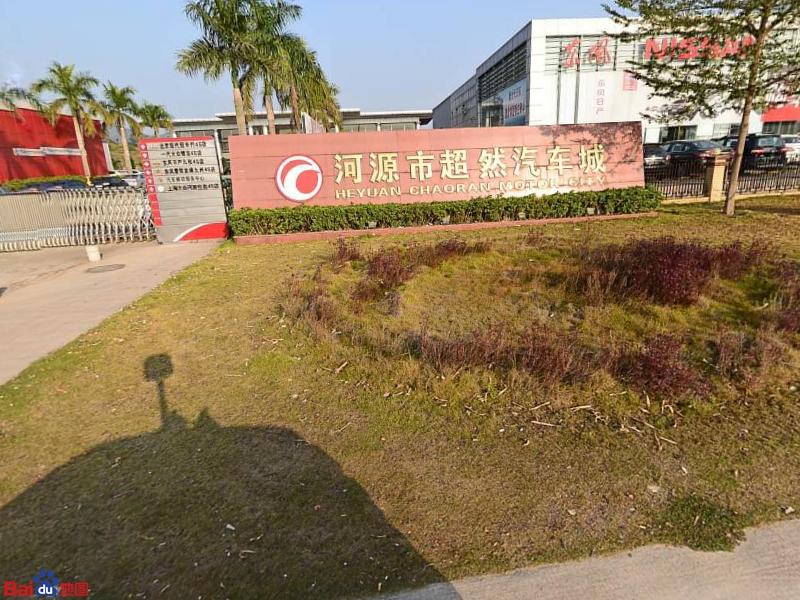 临江镇东环路临江工业园