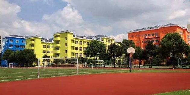 上海市浦东新区民办万科幼儿园(康桥校区)