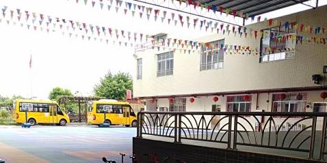 广州市白云区名扬幼儿园