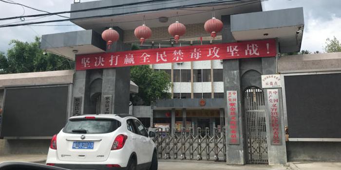 河源市紫金县Y333(紫金县义容镇中心幼儿园东侧约50米)