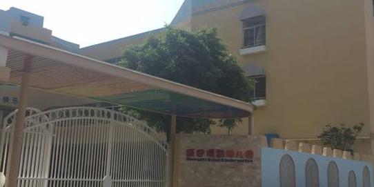 盛世博凯幼儿园