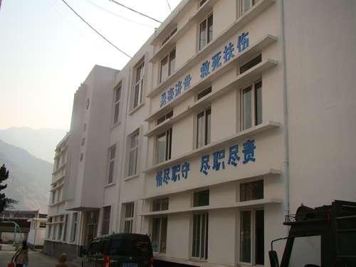 丽江市玉龙纳西族自治县巨甸镇巨甸街