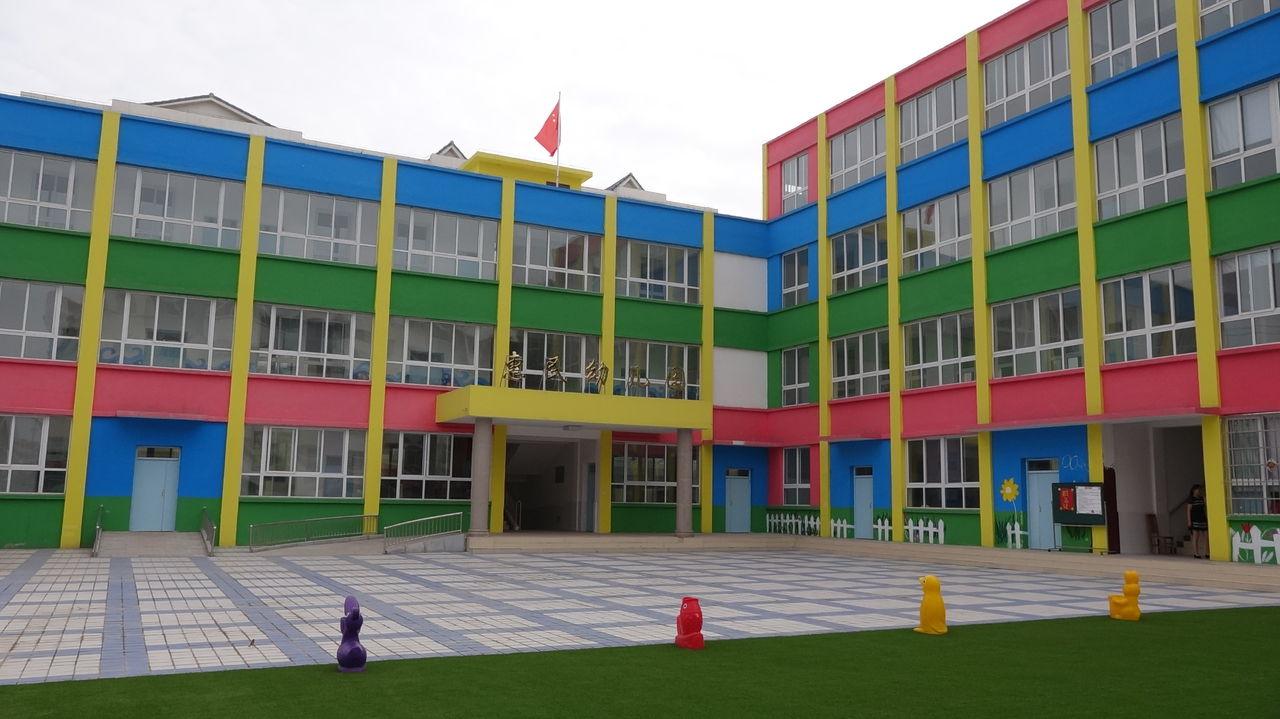 社旗惠民幼儿园