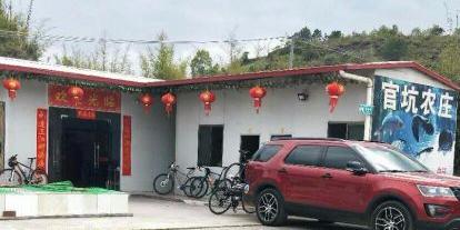 紫金县九和镇120省道官坑村办公大楼西南侧120米