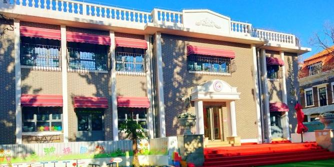 天津市和平区第十六幼儿园