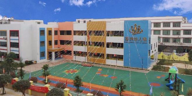 长沙市望城区望洲幼儿园