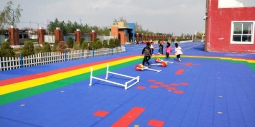 惠农区第四幼儿园