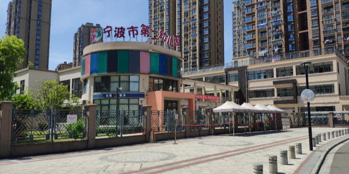 宁波市第二幼儿园(五江湾园区)